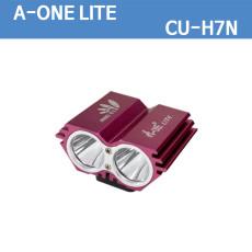 CU-H7N 헤드랜턴/헤드라이트/쌍발라이트/전조등