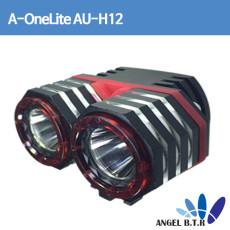 AU-H12 헤드라이트/쌍발라이트/전조등/자전거라이트