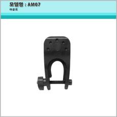 AM07 고무마운트 고정형마운트 라이트 자전거거치대