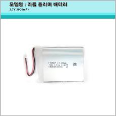 폴리머 배터리/3.7V3000mAh/다량주문시 전화요망