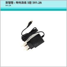 마이크로5핀 충전기/5V1.2A/5V1200mA/스마트폰 충전기