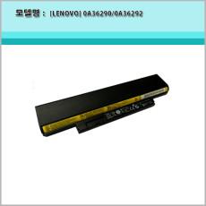 [특가한정판매][Lenovo]0A36290/0A36292