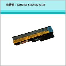 [LENOVO ] L08L6C02/G450 G530, N500, IdeaPad G430 ,V460, B460, Z360  호환 배터리
