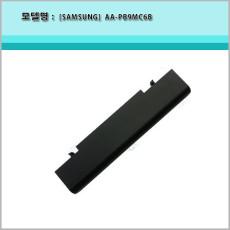 [삼성] AA-PB9MC6B  Q470 NT550P5C NT550P7C 정품 배터리