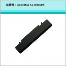 [삼성] AA-PB9MC6W Q470 NT550P5C NT550P7C 정품  배터리