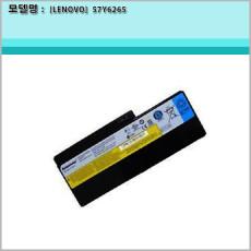 [Lenovo] IdeaPad U350 20028 2963 U350W 4Cell 41Wh 정품 배터리