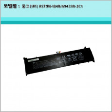 [중고] [HP] DW02XL HSTNN-IB4B HSTNN-DB4B 694501-001 694398-1B1 694398-2C1 TPN-P104  Built-in Battery 25WH Envy Tablet  X2  ENVY x2 11-g000 ENVY x2 11T-g000 ENVY x2 11-g100 Series정품 배터리