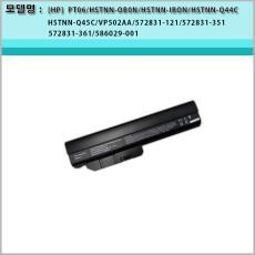 [HP]DM1 PT06 HSTNN-OB0N HSTNN-IBON HSTNN-Q44C HSTNN-Q45C VP502AA 572831-121 572831-361 586029-001 배터리