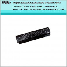 [HP] MO06 MO09 HSTNN-LB3N H2L55AA 671731-001 Envy DV4-5000 DV6-7015CA DV6-7017TX DV6-7200 DV6-7100 DV7-7200 DV7-7229NR DV7-7090 M4-1015 M6-1100 dv6-7018tx 6CELL 배터리