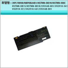 [HP]RM08 HSTNN-OB1K HSTNN-I80C 593548-001 592910-341 592910-351 592910-541 593548-001 HSTNN-XB1S HSTNN-XB1K NBP8B26B1 Envy14 Envy14t Envy 14 시리즈 배터리