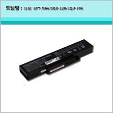 [LG] SQU-528  E500 정품배터리