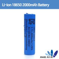 리튬이온배터리 핸디선풍기 탁상용선풍기 전용배터리 18650배터리 보호회로