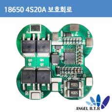 [보호회로] 리튬이온배터리/14.4V/14.8V 16.8V/4S20A/18650 PCM회로