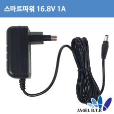 [리튬이온충전기]스마트파워 SW15C-16801000-KC 16.8V1A 4S 배터리충전기-벽걸이형