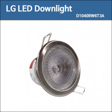 [중고][LG] D1040RW6T3A 9,5W LG LED Downlight sport fix H=70mm 플러쉬마운트