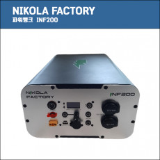 [NIKOLA FACTORY]니콜라팩토리/NF200/12V 200A/12V200A /12v 2200W/12V2200W 포터블 파워뱅크/캠핑용